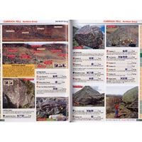 Lakes Bouldering pages