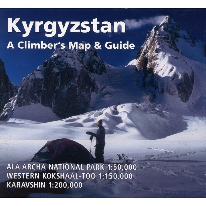 Kyrgyzstan - A Climber's Map and Guide